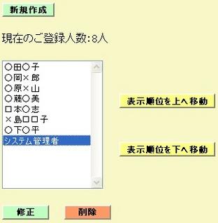 member01.jpg